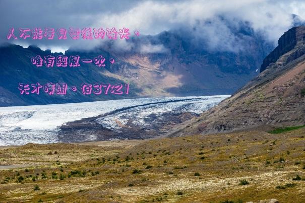 AA_0032 伯37章21