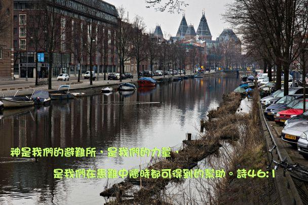 AA_0039 46章1