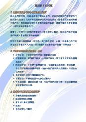 獨居長者 from Joseph Tam_1