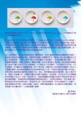 case study reflection_2