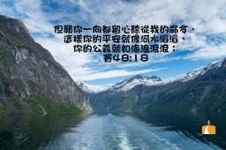 AA_0232 賽48章8