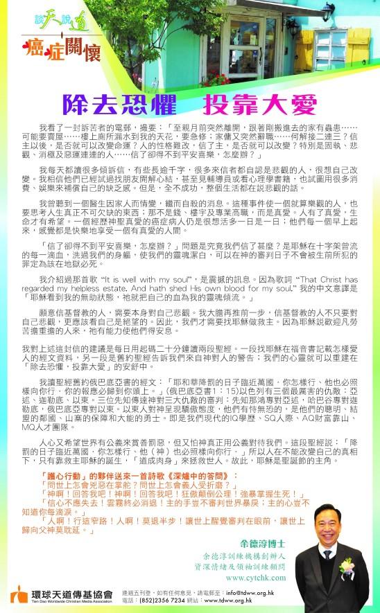 mingpao-output-25jan19