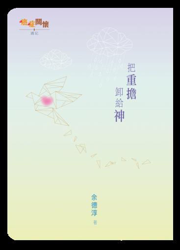 封面_TDW055(7cm)