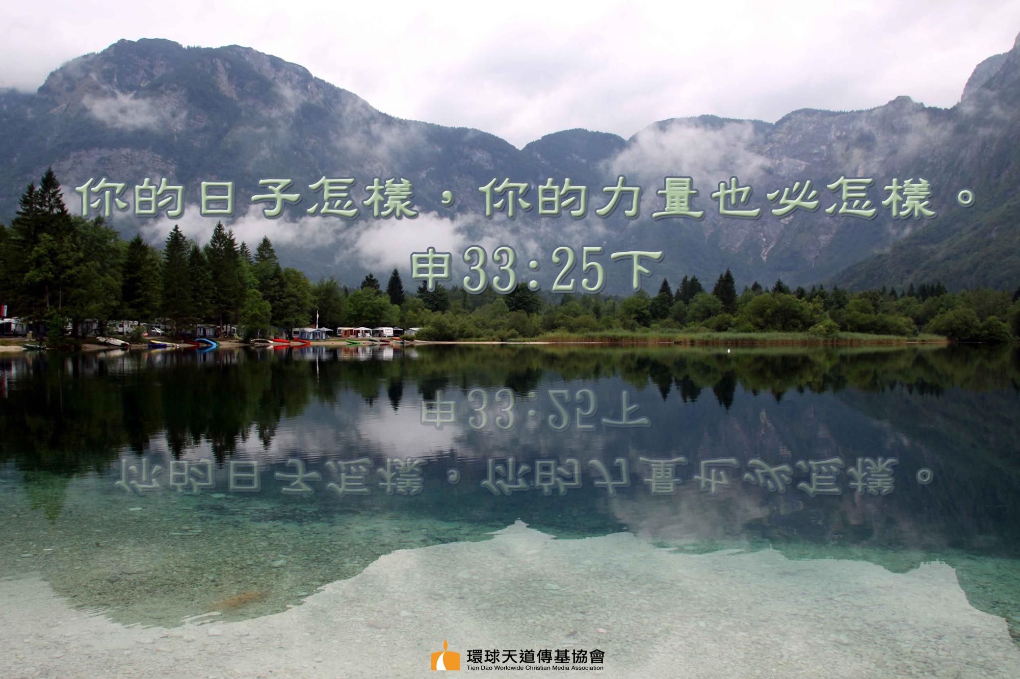 2020.5.6 jade reflection 2